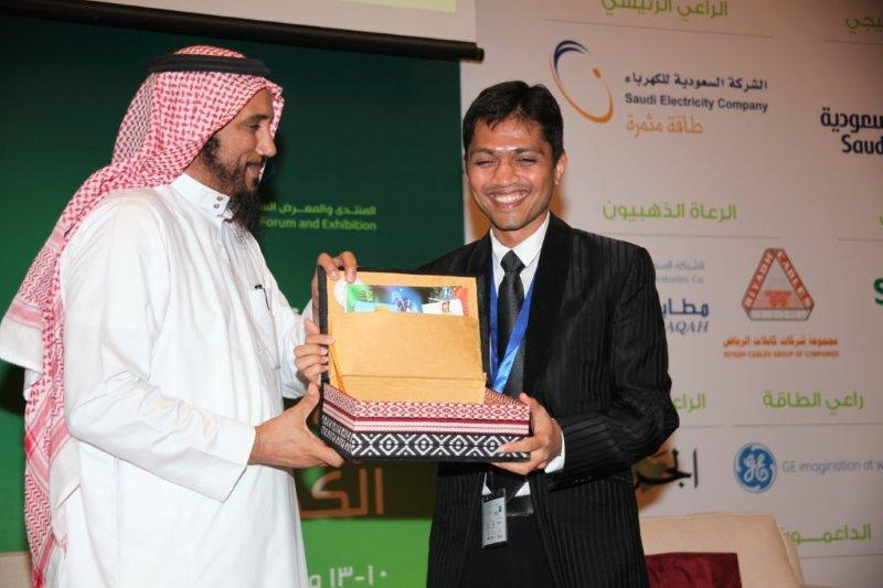 Saudi Electrical Efficiency Forum and Exhibitions